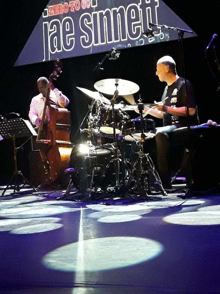 Terry Burrell and Jae Sinnett performing at the Jazz in Marciac Festival in 2017